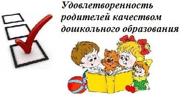 https://anketa.68edu.ru/preschool.php